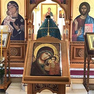 Нательная Казанская икона Божией Матери